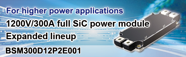 1200V/300A full SiC power module expanded lineup
